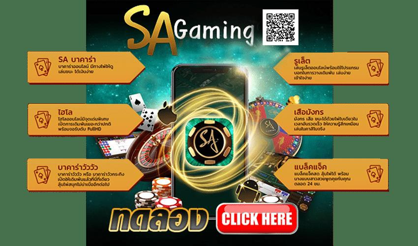 SA Gaming 3