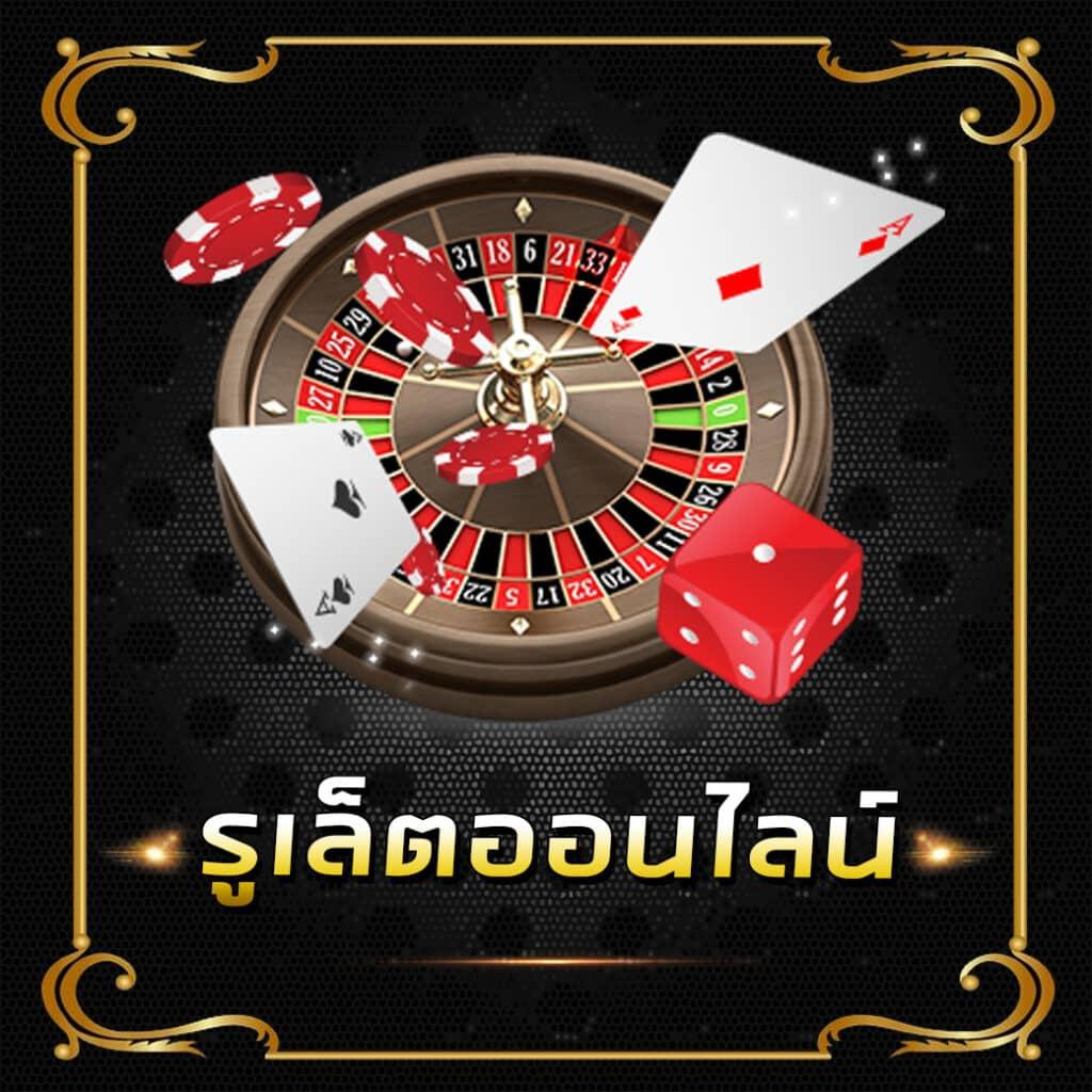 SA Gaming 6
