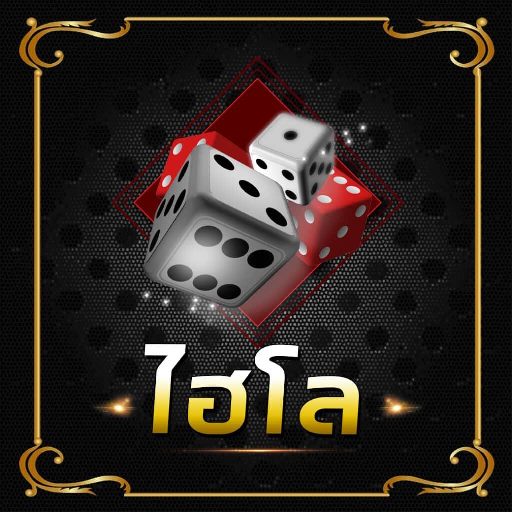 SA Gaming 8