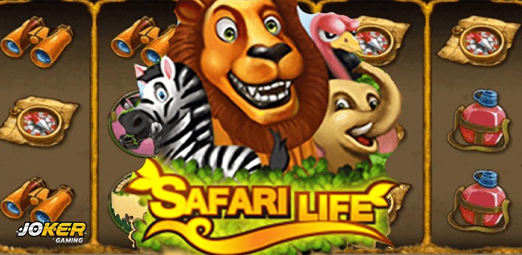 Safari Life ปก2.jpg