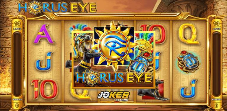 ทดลองเล่น Horus Eye เกมสล็อตเทพเจ้าแห่งอียิปต์ สุดมันส์ 2021