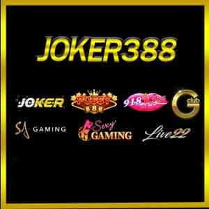 joker388 สมัครวันนี้รับฟรีเครดิต สล็อตออนไลน์ โบนัสแตกง่าย