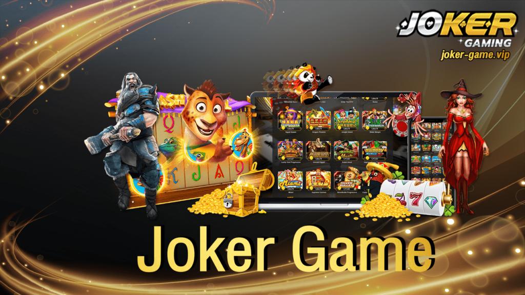 Joker Game สมัคร