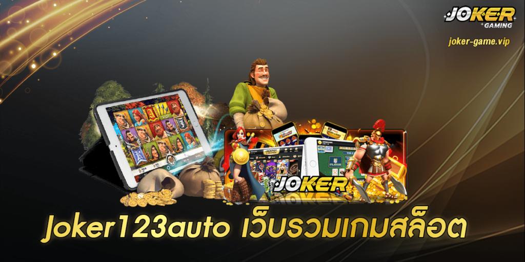 Joker123auto Banner