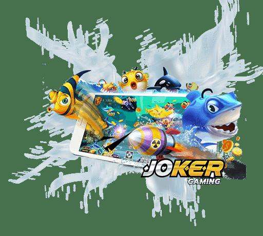 Joker Slot เกมออนไลน์
