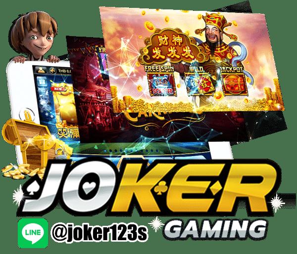 joker8899ดาวน์โหลด