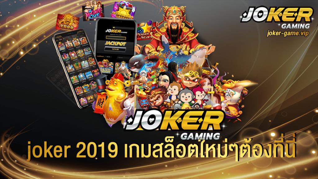 joker banner 00