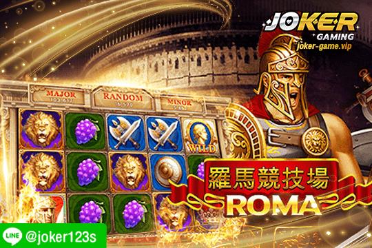 สมัคร slot roma