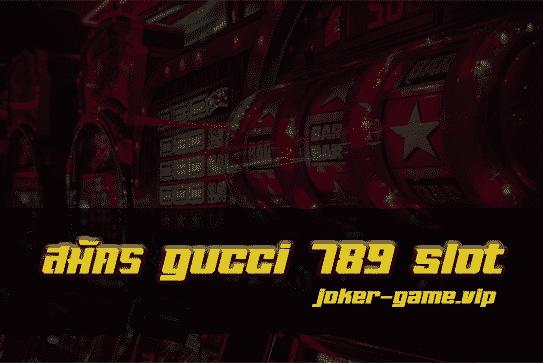 gucci 789 slot