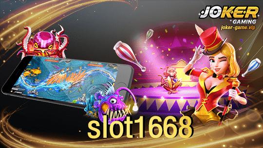 slot1668 สมัคร