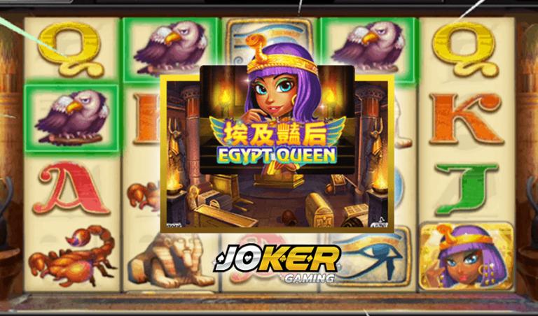 ทดลองเล่น Egypt Queen เกมสล็อตแนวอียิปต์สาวสวย 2021
