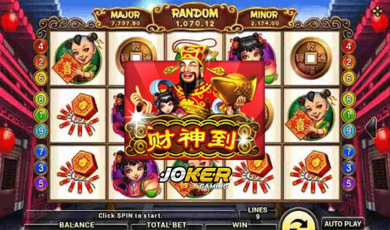 ทดลองเล่น Lucky God เกมสล็อตแห่งเทพเจ้าชาวจีน 2021