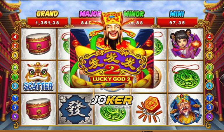 ทดลองเล่น Lucky God 2 เกมสล็อตวัฒนธรรมมงคลของคนจีน 2021