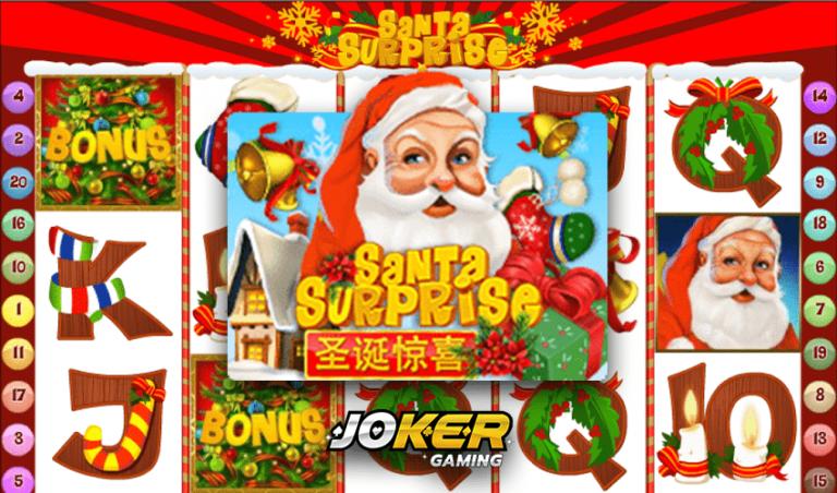 ทดลองเล่น Santa Surprise เกมสล็อตเซอร์ไพรส์ซานต้า 2021