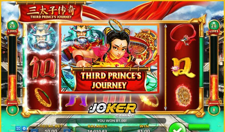 ทดลองเล่น Third princes Journey เกมสล็อตแนวแฟนตาซี 2021