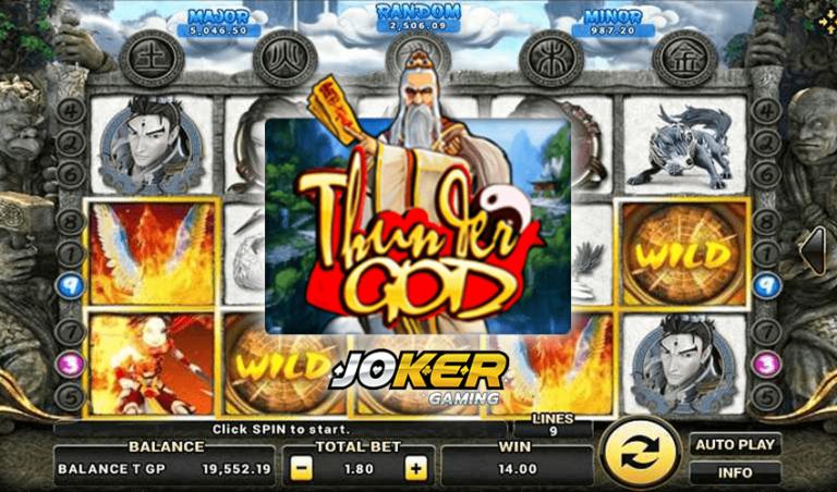 ทดลองเล่น Thunder God เกมสล็อต เทพเจ้าแห่งลม 2021