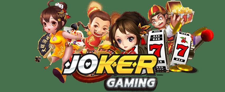 Joker Slot เกมทำเงิน