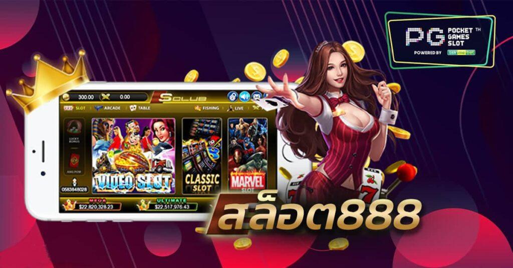 888 slot