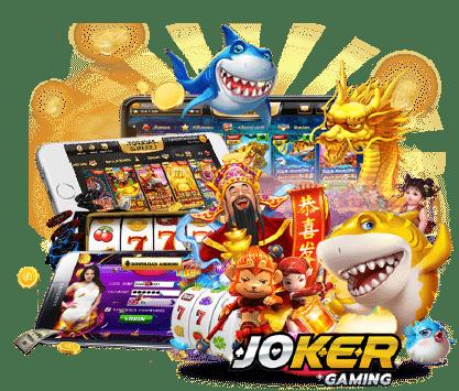 สมัครเล่นเกม Joker Gaming