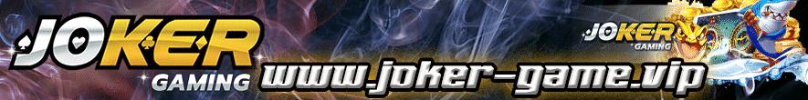 สูตรสล็อต Joker Game