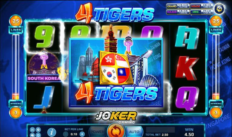 ทดลองเล่น 4 Tigers เกมสล็อตอิทธิพล 4 เสือแห่งเอเชีย 2021