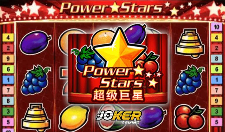 ทดลองเล่น Power Stars เกมสล็อตผลไม้สีสันน่ากิน 2021