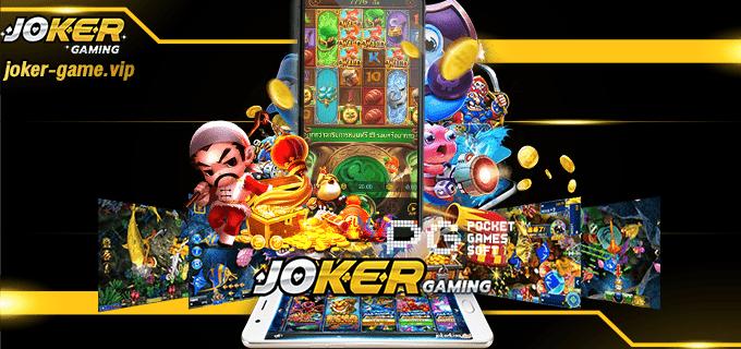 joker สล็อต777 Banner