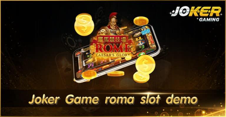 roma slot demo joker game ทดลองเล่นสล็อต